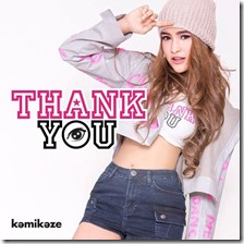 Thank You For Your Love - Thank You.mp3 4shared