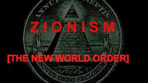 NEW WORLD ORDER NWO PART 1