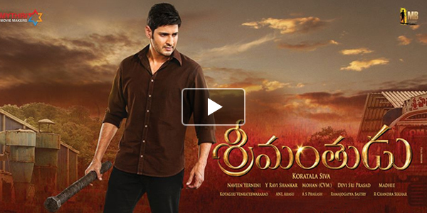 Listen to Srimanthudu Songs on Raaga.com