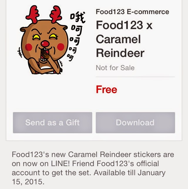 Food123 x Caramel Reindeer sticker