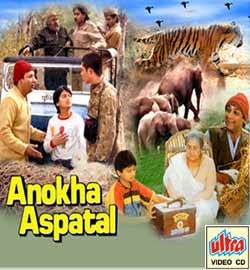 Anokha Aspatal 1989 Bollywood Movie Watch Online
