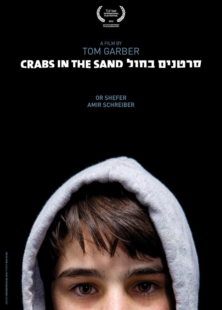 Крабы в песке / Crabs In The Sand.