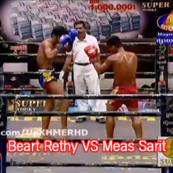 [ Bayon TV ] Beart Rethy VS Meas Sarit [09-Nov-2013] - TV Show, Bayon TV, Bayon Boxing