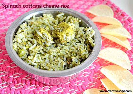 palak paneer and peas rice recipe