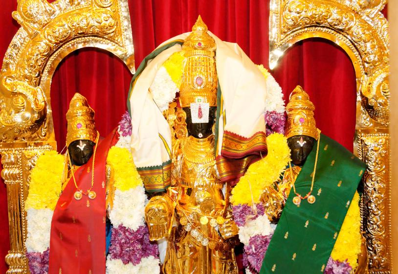 Essay about janaki temple