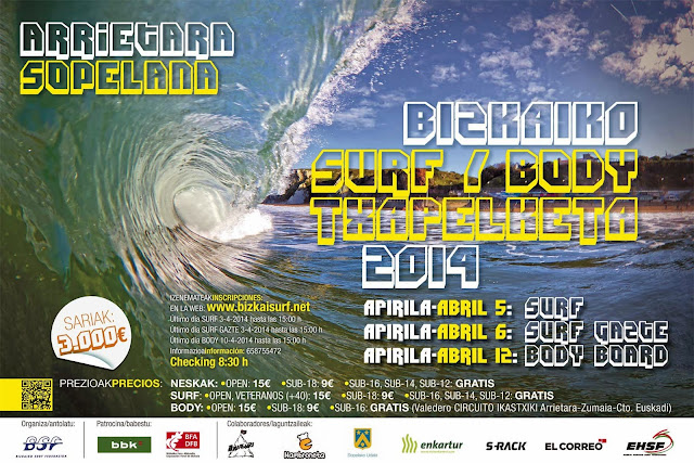 cartel surf 2014