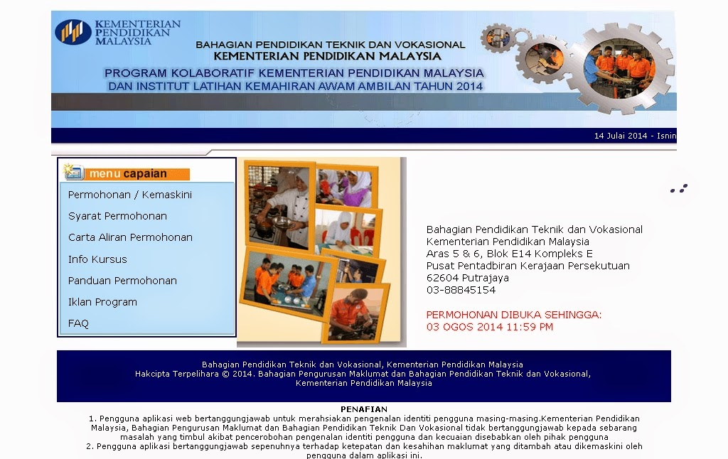 Permohonan Program Kolaborasi Kementrian Pendidikan Malaysia KPM dan Institut Latihan Kemahiran Awam ILKA Ambilan Ogos 2014