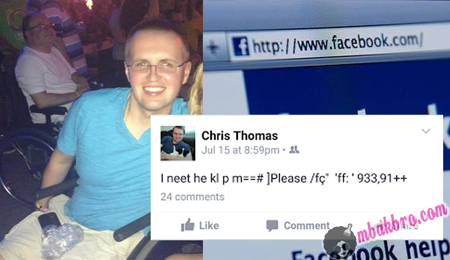 Chris Thomas dan status 'cakar ayam' yang menyelamatkannya