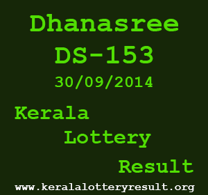 Dhanasree (DS-153) Kerala Lottery Result