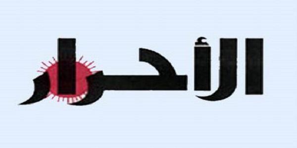 الصحفيون يطالبون الرئيس السيسى بالتدخل لحل ازمة الاحرار