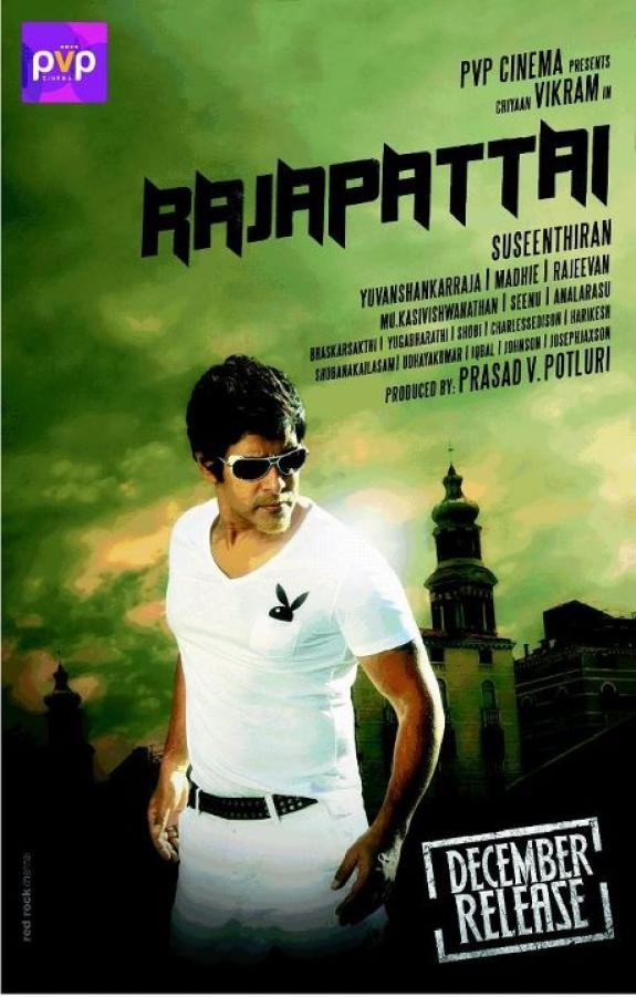 Rajapattai 2012 Tamil Movie Download