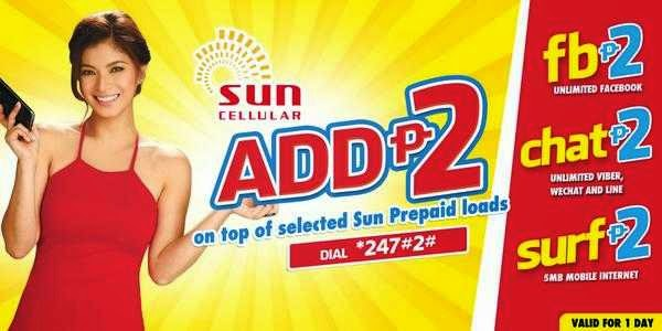 Sun Cellular Add P2 Promo to enjoy FB2, CHAT2 and SURF2 for 1 day