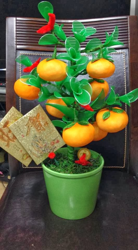 Orange ( 大吉大利 )