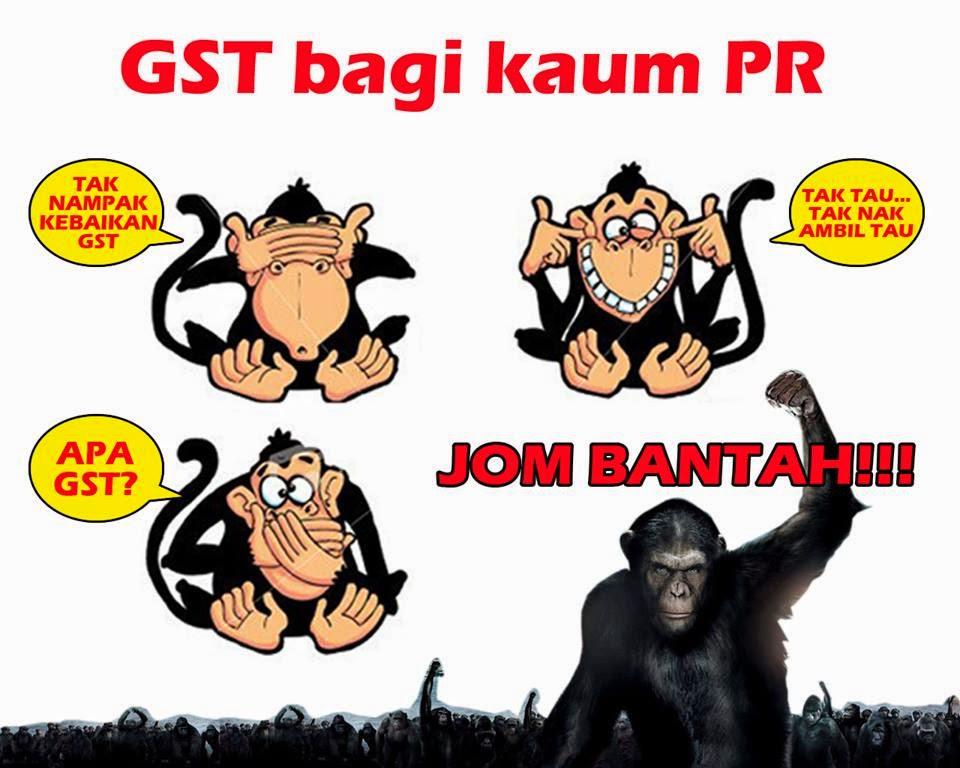 Apa Itu GST?