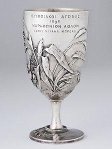 Spyros-Breal Silver Cup