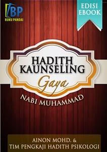 Hadith Kaunseling Gaya Nabi Muhammad