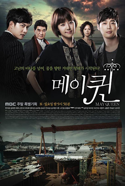 Subtitle Indonesia May Queen