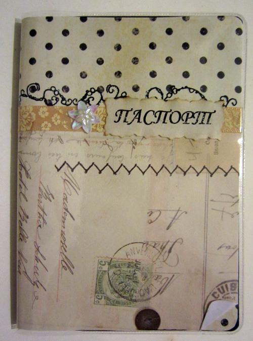 обложка для паспорта в технике скрапбукинг