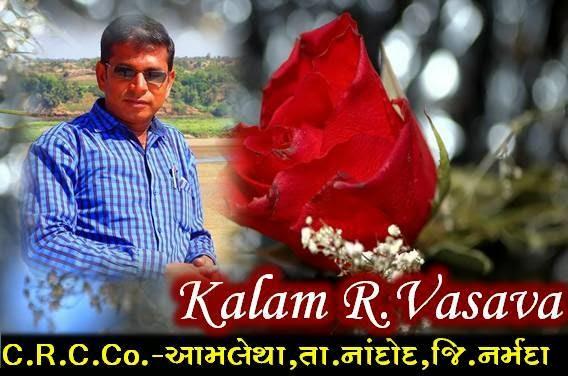 http://kalamvasava.blogspot.in/