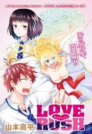 Love Rush! (Yamamoto Ryohei) Manga