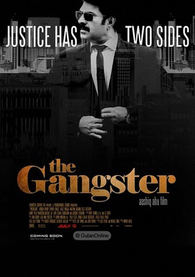 the gangster mammootty