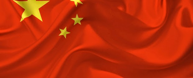 http://asia.nikkei.com/viewpoints/perspectives/china-s-grain-stockpiling-distorts-market