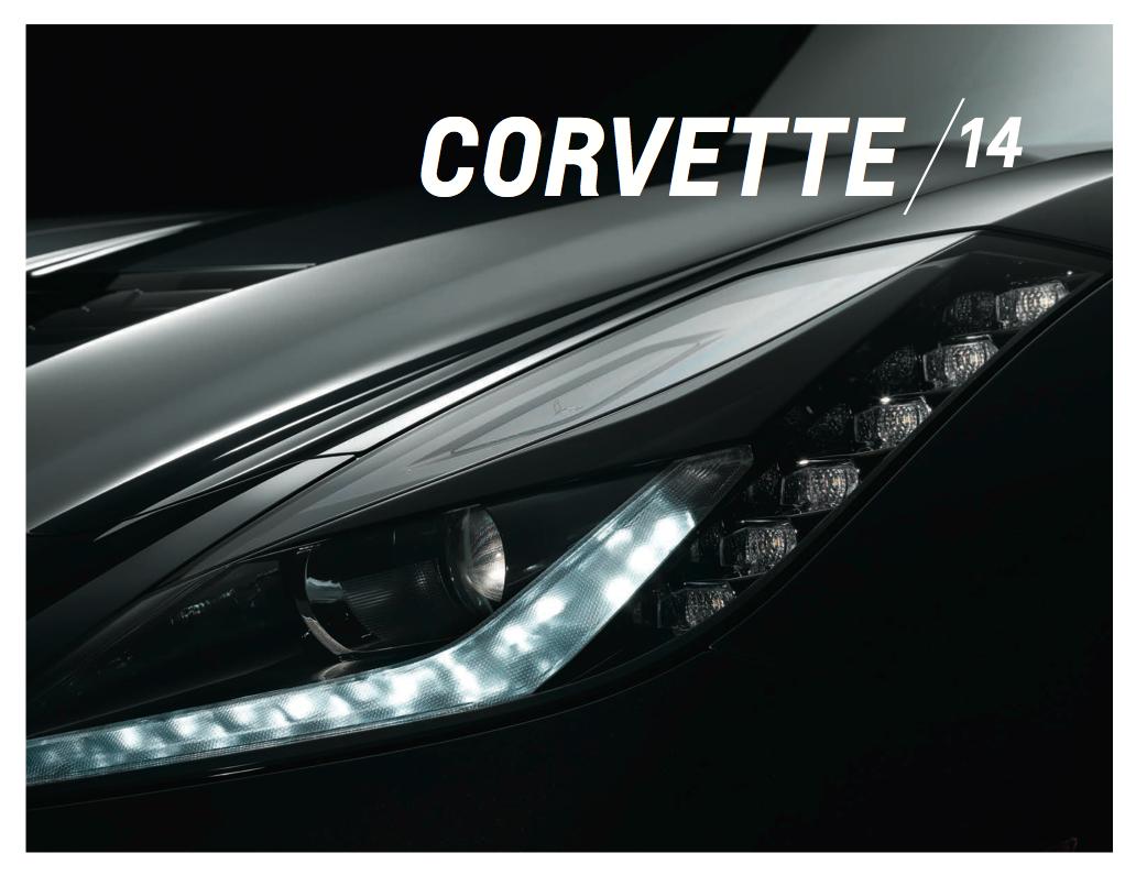 2014 Chevrolet Corvette Stingray Brochure from Kool Chevrolet
