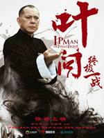 O Grande Mestre 4 A Batalha Final (Ip Man: The Final Fight 2013) Torrent Grátis