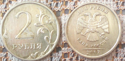 russia 2 rouble 2007