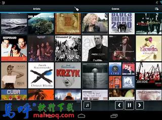 n7player APK / APP Download,免費好用的手機音樂播放器 APP 下載,Android 版