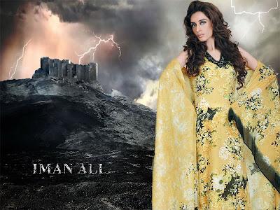 Iman Ali Beautiful Wallpaper