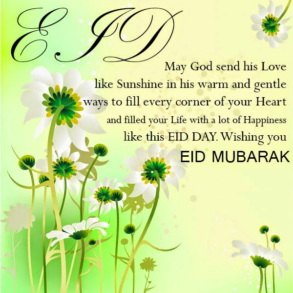 Happy Eid 2014 Wallpaper Eid 2014 Celebration Pictures