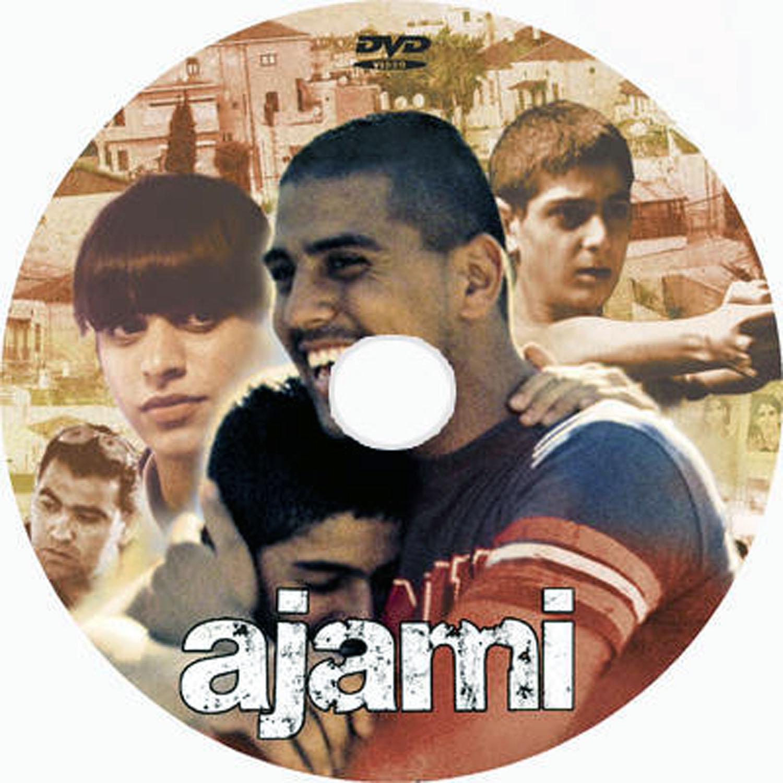 Ajami Dvd Label Art