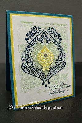 Beautifully Baroque Painter's Tape by Ida Chan #StampinUp Vancouver