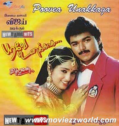 poove unakkaga 1996 download tamil moviezzworld1