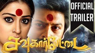 Sowcarpettai Official Trailer _ Srikanth, Raai Laxmi, Vadivudaiyan