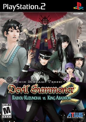 Shin Megami Tensei: Devil Summoner 2 PS2