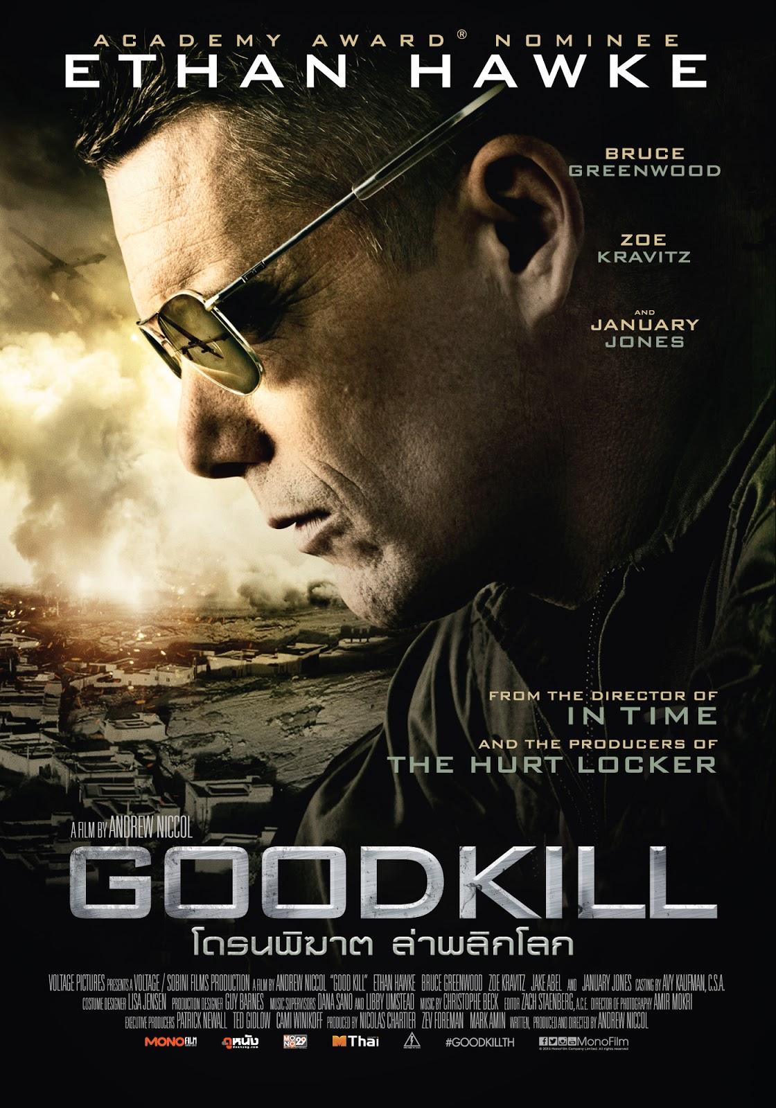 Good Kill (2015) โดรนพิฆาต ล่าพลิกโลก  HD [Soundtrack]