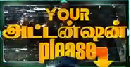 Your Attention Please | Dt 27-04-14 Adithya Tv