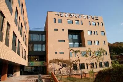 Exo Sehun Pre Debut School Minho-Sulli_Minsullias...