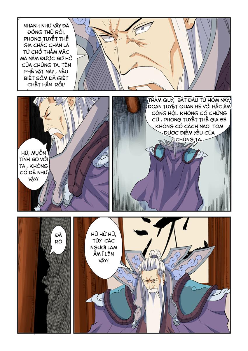Yêu Thần Ký Chapter 141 - Hamtruyen.vn
