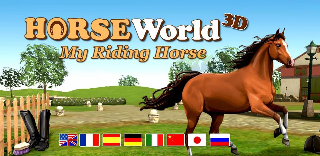 HorseWorld 3D: My Riding Horse v1.5 [APK + MOD MONEY] [Android] [Zippyshare] HorseWorld+3D+My+Riding+Horse