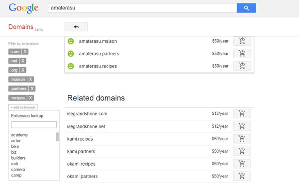 List nama domain di Google Domains