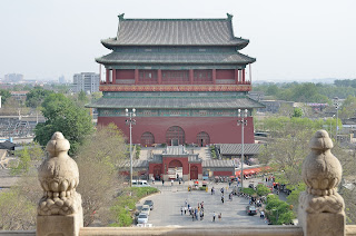 The Drum Tower as seen from the Bell Tower in Beijing