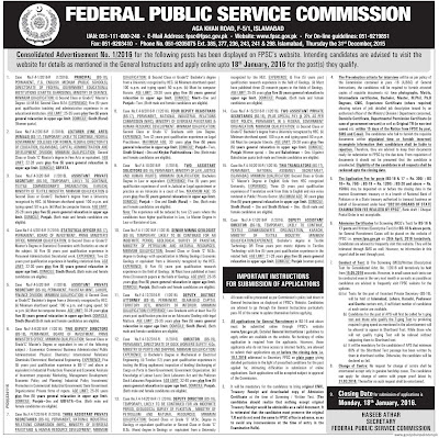 Jobs in Federal Public Service Commission FPSC January 2016
