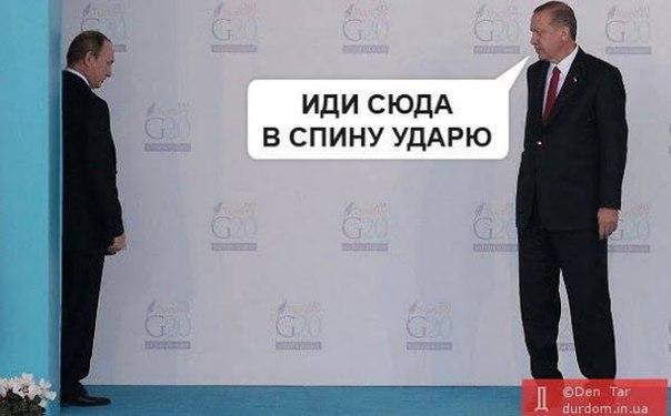 """""""Газпром"""" получит убыток от продажи газа в России впервые с 2008 года - Цензор.НЕТ 9163"""