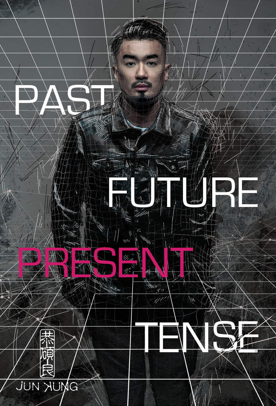 [Album] Past Future Present Tense - 恭碩良 Jun Kung