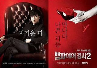 Korean Drama Vampire Prosecutor (Season 2)