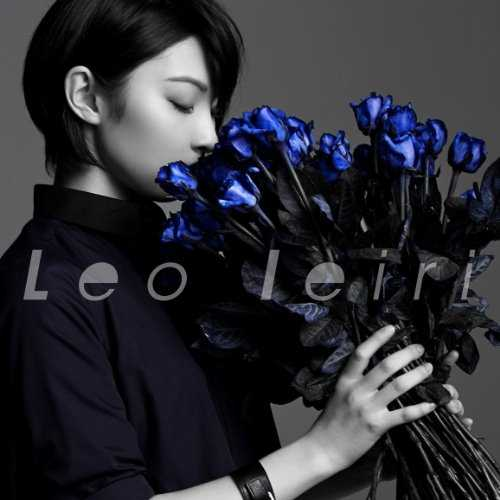[MUSIC] 家入レオ – Silly/Leo Ieri – Silly (2014.11.19/MP3/RAR)