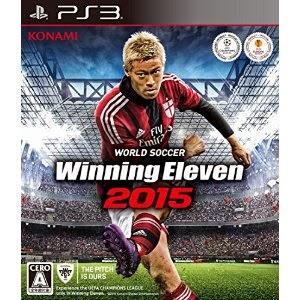 [PS3] World Soccer Winning Eleven 2015 [ワールドサッカー ウイニングイレブン2015 ] (JPN) ISO Download